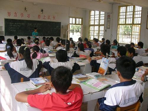 Una classe scolastica