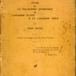 La Filosofia Ermetica e il suono